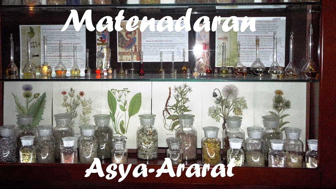 (English) Matenedaran