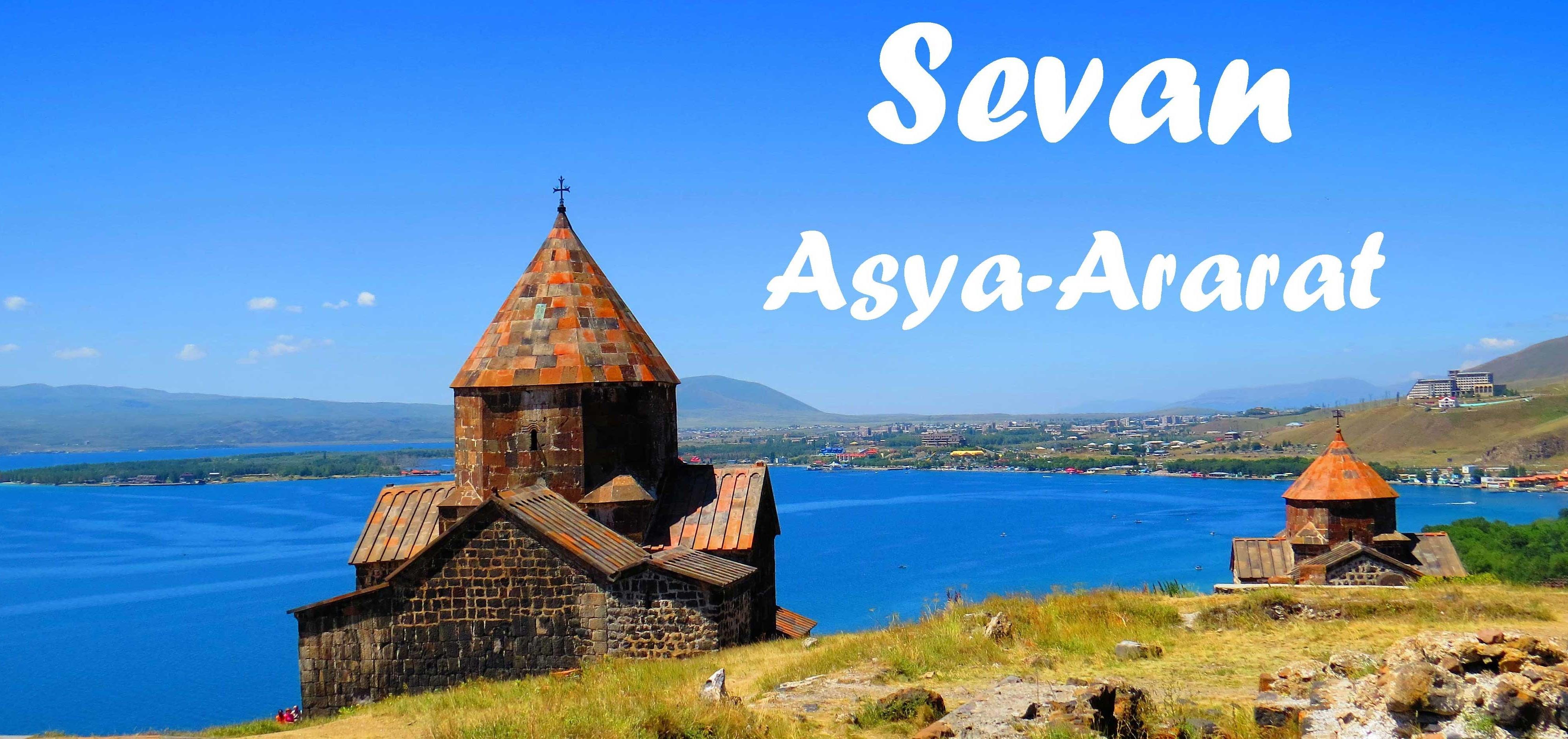 (English) Sevan